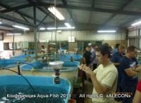 конференция Aqua-Fish 2013
