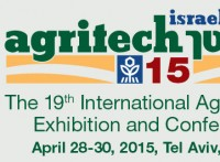 19-ая международная агро выставка «AgriTech 2015»