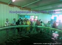 Фоторепортаж с практической конференции Aqua-Fish 2015